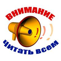 http://32.dp.ua/img_news/news_8.jpg